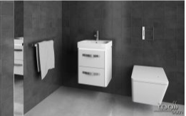 Kolo fürdőszoba szekrény